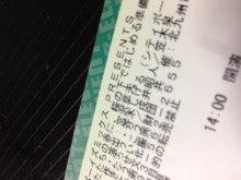 $オトナの対応~北九州編~