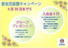 $GOLFZON大会プロデューサーふじたんのブログ