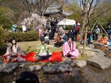 兵庫県議会議員 大前春代 オフィシャルブログ