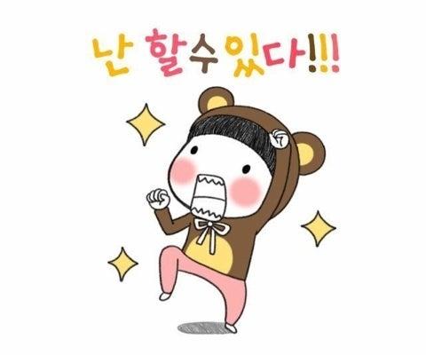 ハングル壁紙 62 Butterburs South Korea