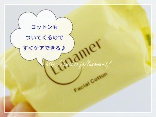 ルナメアブライトナーの角質ふきとりはくすみがちな肌に効果あり?-ふき取り美容液