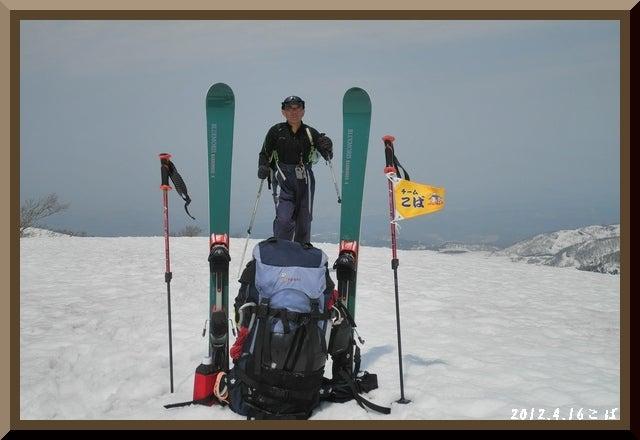 ロフトで綴る山と山スキー-0416_1154