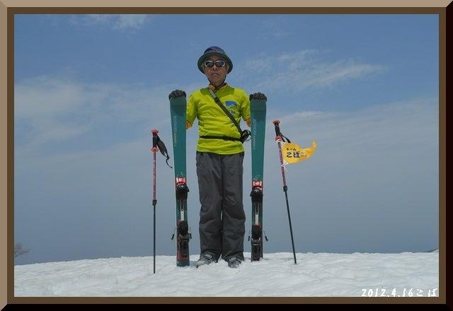 ロフトで綴る山と山スキー-0416_1147