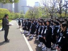 中学校 小野