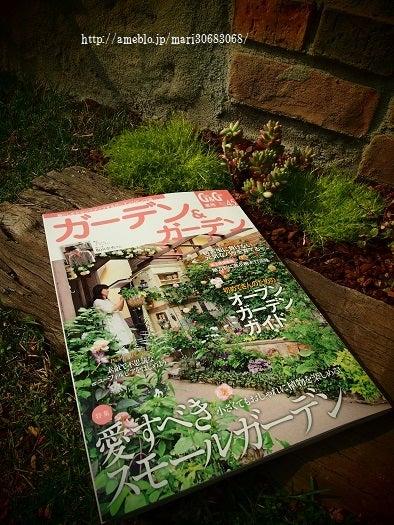 大好きなお庭づくりと子育て日記。