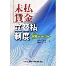 弁護士江木大輔のブログ