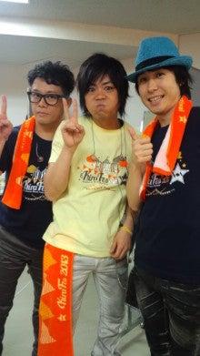 浪川大輔 オフィシャルブログ powered by Ameba-130414_1644~01.jpg