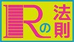 前田亜美オフィシャルブログ「Maeda Ami Official Blog」Powered by Ameba-r