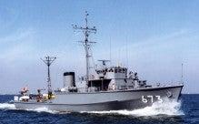 元自衛官の独り言海上自衛隊パート4