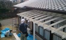東海村のペンキ屋さんのブログ