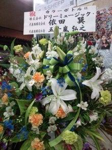 【不定期】まさかる☆アメーバ支局-20130301214209.jpg