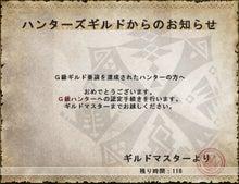 【MHF】2鯖 隻眼の狩人/セブンウェポンズ【ブログ】