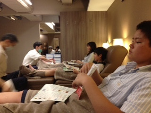 びとう正弘のブログ
