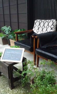 green cafeのブログ