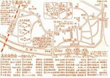 内山家具 スタッフブログ-20130418E