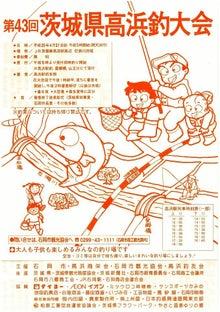 内山家具 スタッフブログ-20130418d
