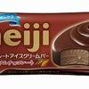 明治 ミルクチョコレートアイスチョコリッチの画像