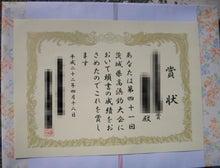 内山家具 スタッフブログ-20130417c