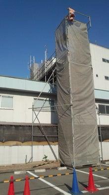 伊丹市の外壁塗装トビシマックスのブログ-130405_081013.jpg