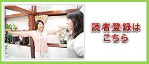 東京・王子★心のボイストレーニングスタジオ★まりママのブログ