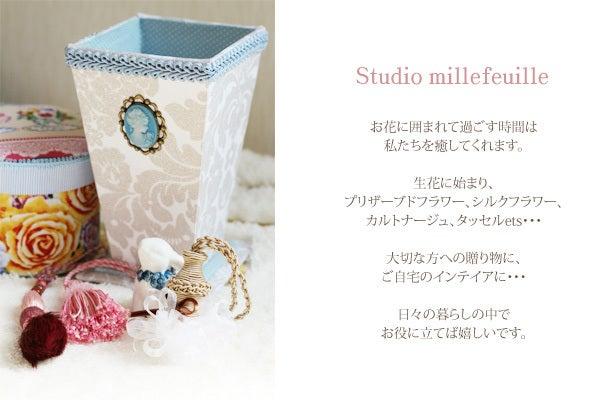 $studio millefeuilleのブログ