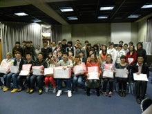 石川県金沢市にある専門学校アリス学園(日本語学科/日本文化教養学科)のブログ