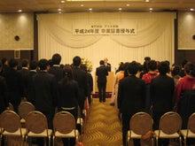 $石川県金沢市にある専門学校アリス学園(日本語学科/日本文化教養学科)のブログ