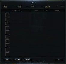RF ONLINE Z オフィシャルブログ 「RF ONLINE UPDATE LAB」-TM