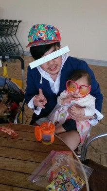 $シャクレチワピン むっくの暴走日記-2013-04-19_16.09.02.jpg