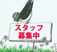 ラビリンス高槻店-blog.--wanted