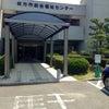 総合福祉センター視察の画像