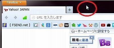 6ヶ月以内に月収50万円を本気で掴む方法-browser