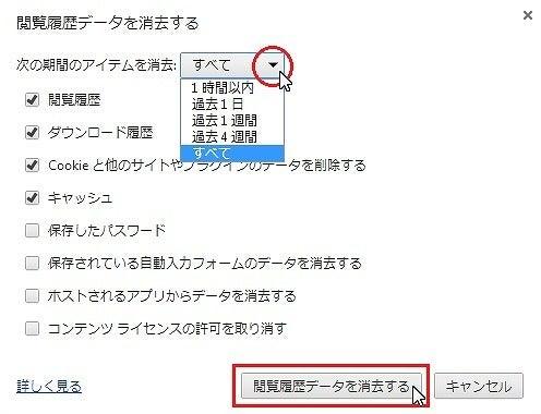 6ヶ月以内に月収50万円を本気で掴む方法-ggc-03