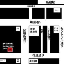 $キャプテン★いえっちの航海日誌-image
