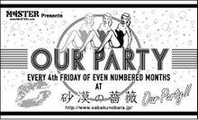 $DJ DASK Blog-Our Party@砂漠の薔薇