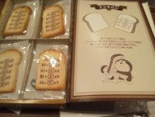 武蔵野オーセンティックバー REKI(レキ)のブログ