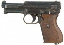 ドイツ第3帝国国防軍、とくに海軍と陸軍に愛用されたマウザーM1934 ...