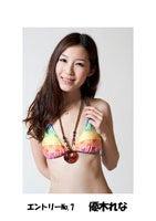 湘南女性写真研究会からのお知らせ