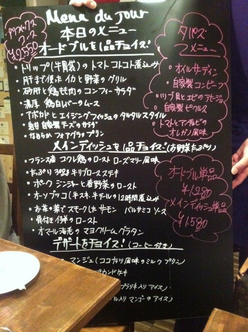 小谷あゆみブログ 「べジアナあゆ☆の野菜畑チャンネル」Powered by Ameba
