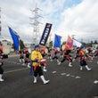 琉球国祭り太鼓 in…