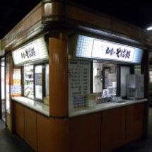 札幌時計台のそばで久…