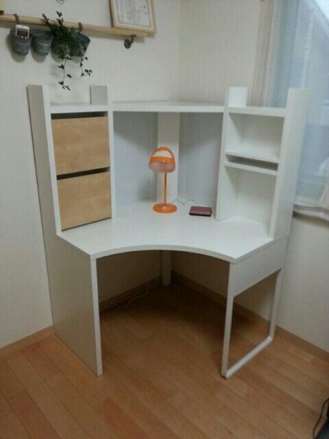 Ikea for Ikea schlafsofa 79 euro