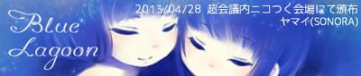 KANAN@ヤマイ オフィシャルブログ 「唄っ子」 Powered by Ameba