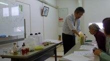 福岡県北九州市八幡西区 タイ古式マッサージ&ヨガサロン セレスタイト くみこのブログ-健康セミナー5