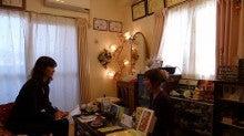 福岡県北九州市八幡西区 タイ古式マッサージ&ヨガサロン セレスタイト くみこのブログ-健康セミナー6
