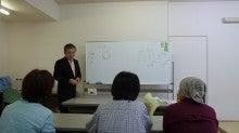 福岡県北九州市八幡西区 タイ古式マッサージ&ヨガサロン セレスタイト くみこのブログ-健康セミナー
