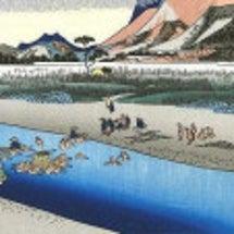 南海道三景