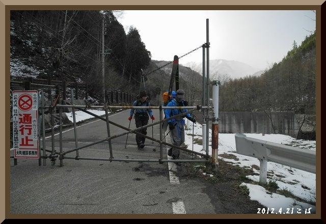 ロフトで綴る山と山スキー-0421_1635