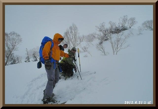 ロフトで綴る山と山スキー-0421_1047
