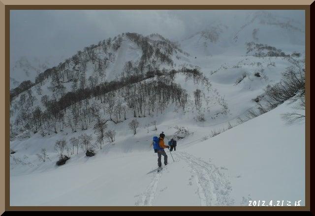 ロフトで綴る山と山スキー-0421_1420